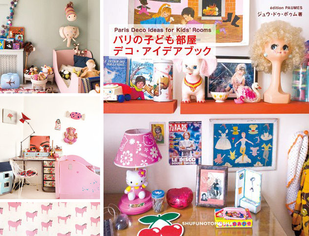 paris decor ideas for kids' rooms